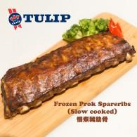 TULIP-慢煮豬肋骨