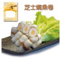 芝士燒魚卷