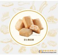 芝士魚豆腐